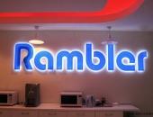 Rambler Moskau 01